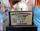 祝贺温州上田龙舟队在香港国际赛获第2名