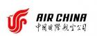 2012年大年三十国航特价: 温州来回含税600欧元起