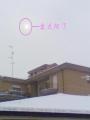 01.02.2012  雪景