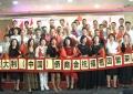 意大利中国侨商会举行欢度中秋 喜迎国庆活动