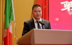 中意商贸交流促进会举行换届工作,刘晓春荣任第四届会长