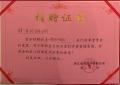浙江省侨联主席连小敏接见黄国权等米兰侨界代表