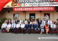 意大利华人酒吧协会贝加莫分会隆重举行成立庆典大会