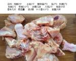 土豆焖鸡块!家常美味做法,吃货的不二选择!