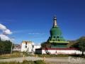 美丽的西藏 二