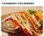蒸鲈鱼保持了鱼肉鲜嫩的口感和清甜的味道~,鲜香肉嫩