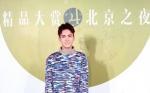 曾舜晞斩获2017首座大奖 闪耀红毯