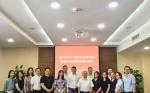 米兰郑帆律师受聘温州市外办涉外法律顾问