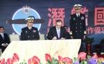 台前高官:美国军售剥台两层皮 潜艇自造要慎思