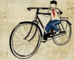 谁有自行车啊?卖也一辆!