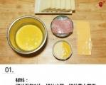 【营养早餐】超好吃的鸡蛋吐司做法来啦,做早餐超级方便,营养丰富好看,快来试试看吧