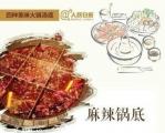 【终极火锅配方】10种超好吃的火锅蘸料+4种经典汤底,一定有你爱的那款,味道超级棒