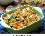 【虾干蒸豆腐】这道小菜即美味又健康,做法简单,美食get√ ?