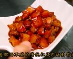 家常菜之红烧肉的详细做法的副本
