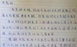 大爱无疆--意大利巴勒莫华侨华人联谊会爱心之举