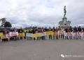 旅意华侨华人举行示威游行 坚决反对达赖从事反华分裂活动