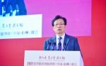 110.7亿侨资助力共富裕这场侨界精英峰会在杭启幕
