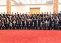 中国侨联青年委员会第四次委员大会在京召开 海外多国文成籍侨领参会 ... ... ... ...  ...