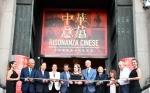 中华意蕴--中国油画展罗马开幕