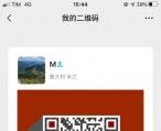 11月9号有米兰丹麦北京的一起加个微信