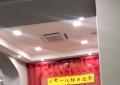 热那亚华侨华人妇女会隆重举行辞旧迎新年会