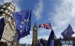 """英国议会报告:""""脱欧""""公投导致政府失信于民众"""
