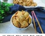 油炸焦叶——自己在家做,用料也简单,酥香脆!
