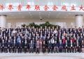 浙江省侨界青年联合会盛大成立,意大利归侨崭露头角