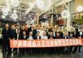 意大利北部餐饮业协会热情接待宁波餐饮业协会考察团