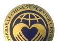 米兰华助中心《关于切实做好复工复产、确保人身安全与健康》的温馨提示 ...