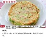 圆白菜煎饼