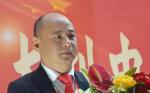 再接再厉--丁金荣连任第二届意大利中部瑞安华侨华人总会会长 ...