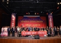 维罗纳华侨华人总商会举行换届庆典大会 胡从炼荣任第二届会长 ... ... ...