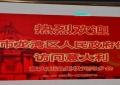 温州市龙湾区人民政府代表团访问罗马