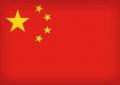 意大利佛罗伦萨侨界联合声明:香港的稳定繁荣是我们的共同心愿! ...