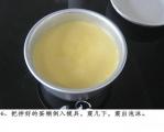 【酸奶蛋糕】只要有蒸锅就能做的蛋糕,赶紧马了做起来