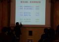 """欧洲华商商学院第五期研修班在米兰开课 刘悦坦副院长主讲""""创新思维与细节管理"""" ..."""
