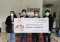 共同抗疫!意大利华人企业协会发起募集30万人民币定点捐赠伦巴第大区 ...