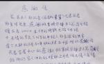 旅意36岁文成籍男子因新冠后遗症不幸离世,维罗纳华侨华人总商会伸援 ... ...