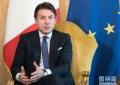 专访:习主席访问意大利为两国提供重要合作机遇——访意大利总理孔特 ...