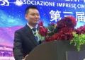 开启运河之城新丝路——曾大东荣任威尼斯华侨华人企业家联合总会第三届会长 ... ... . ...
