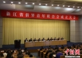 浙江省侨界青年联合会成立 凝新生力量促浙商回归