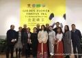 国家级非物质文化遗产—竹编及金花藏茶入驻米兰中国文化中心 ... ... ... ...