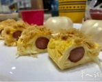 早餐,奶酪鸡蛋卷