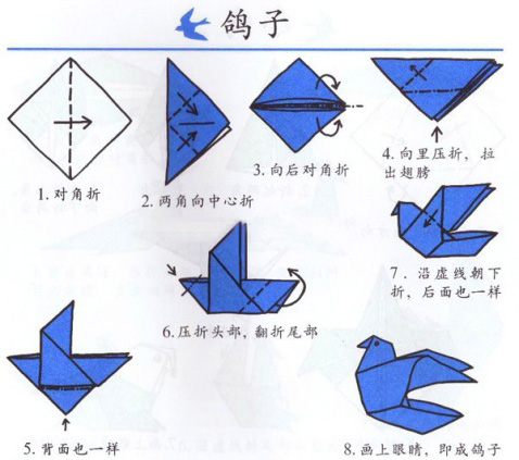 可爱动物折纸,锻炼动手能力