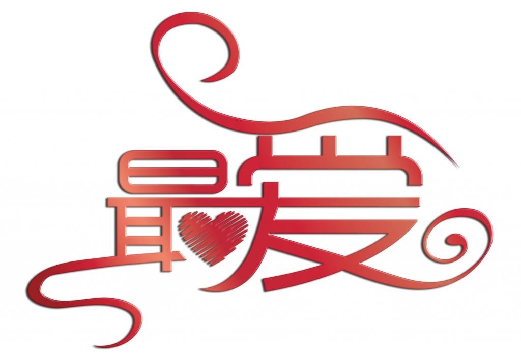 logo logo 标志 设计 矢量 矢量图 素材 图标 1024_709