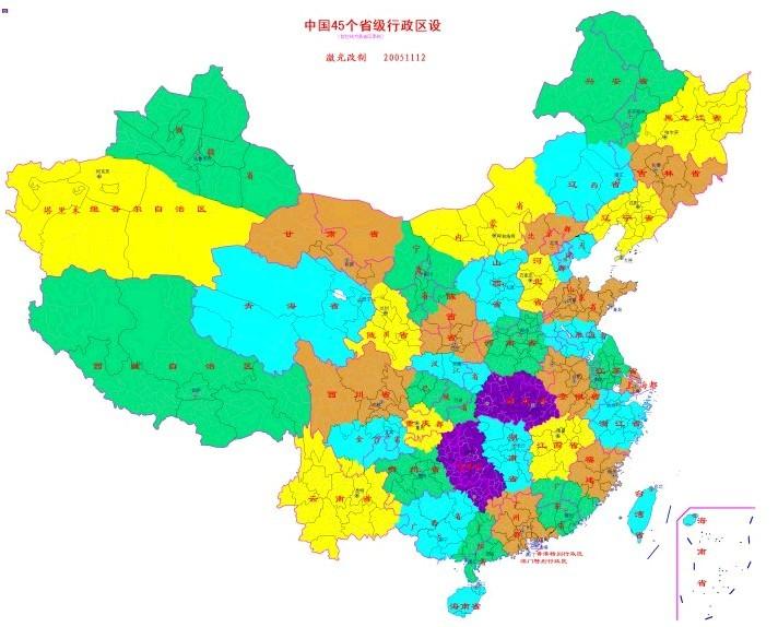 祖国最新行政区域划分方案