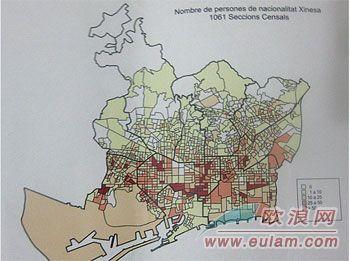 [快讯] 巴塞罗那市政府进行人口普查 Fondo不再