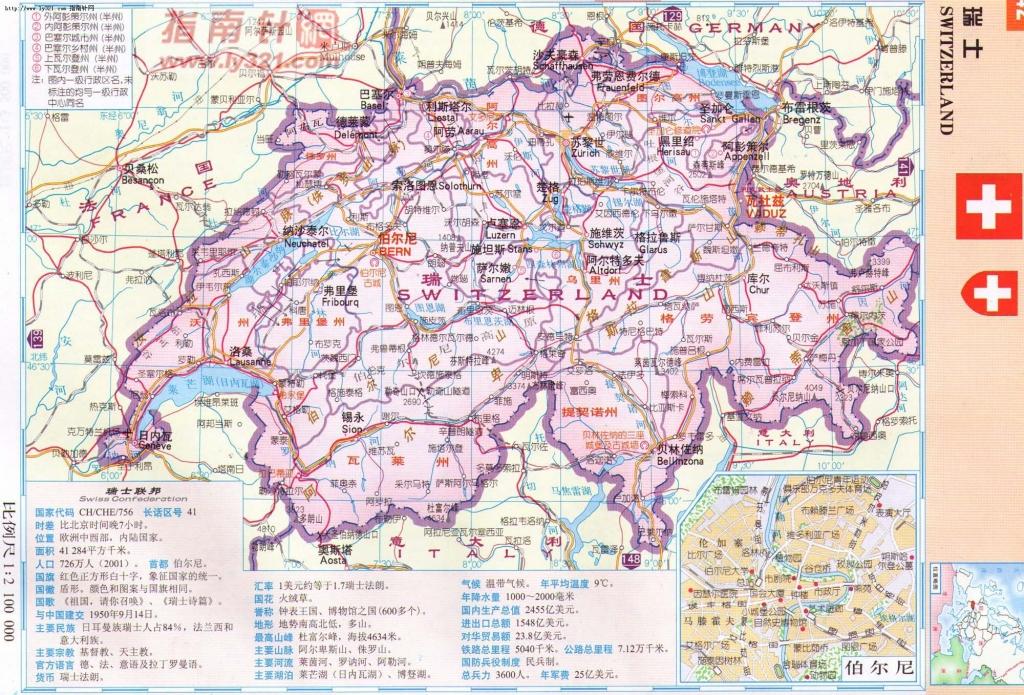 世界地图-瑞士.jpg