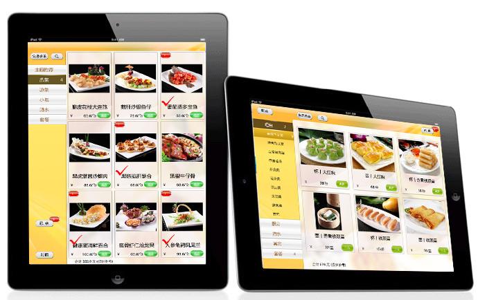 图】无线点餐系统,IPAD平板电脑点餐,中法英日韩语,实时更新- 法国餐馆设备区- 华人街分类广告
